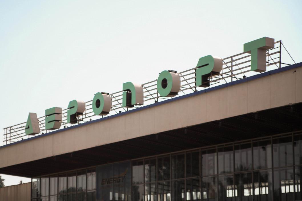 Початок будівництва міжнародного аеропорту «Дніпропетровськ»