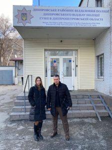 Поліція Дніпровського району