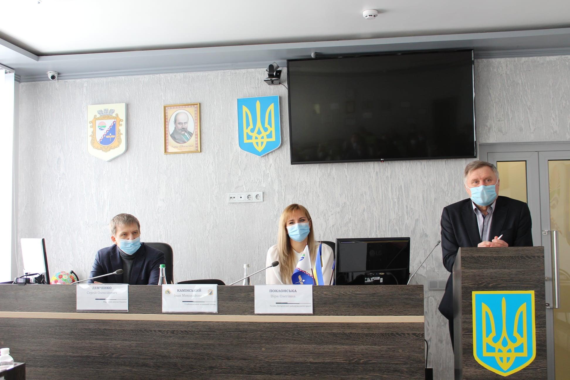 Зустріч голів громад Дніпровського району