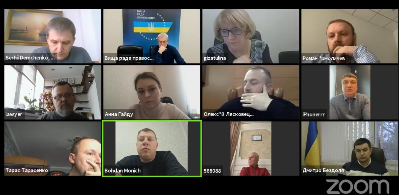 Засідання Робочої групи при Комітеті з питань правової політики ВРУ