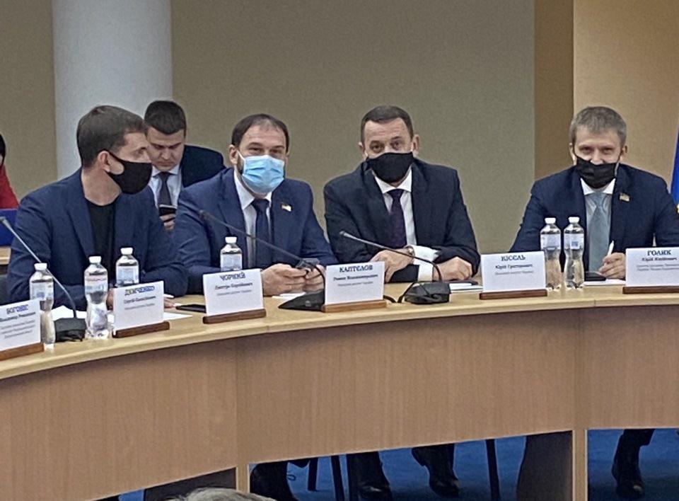 Нарада з Міністром Олексієм Чернишовим в Дніпропетровській ОДА