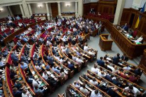 Верховна Рада України розгляне законопроект про збільшення пенсій у два рази!