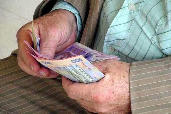 Боротьба за збільшення мінімальної пенсії триває!