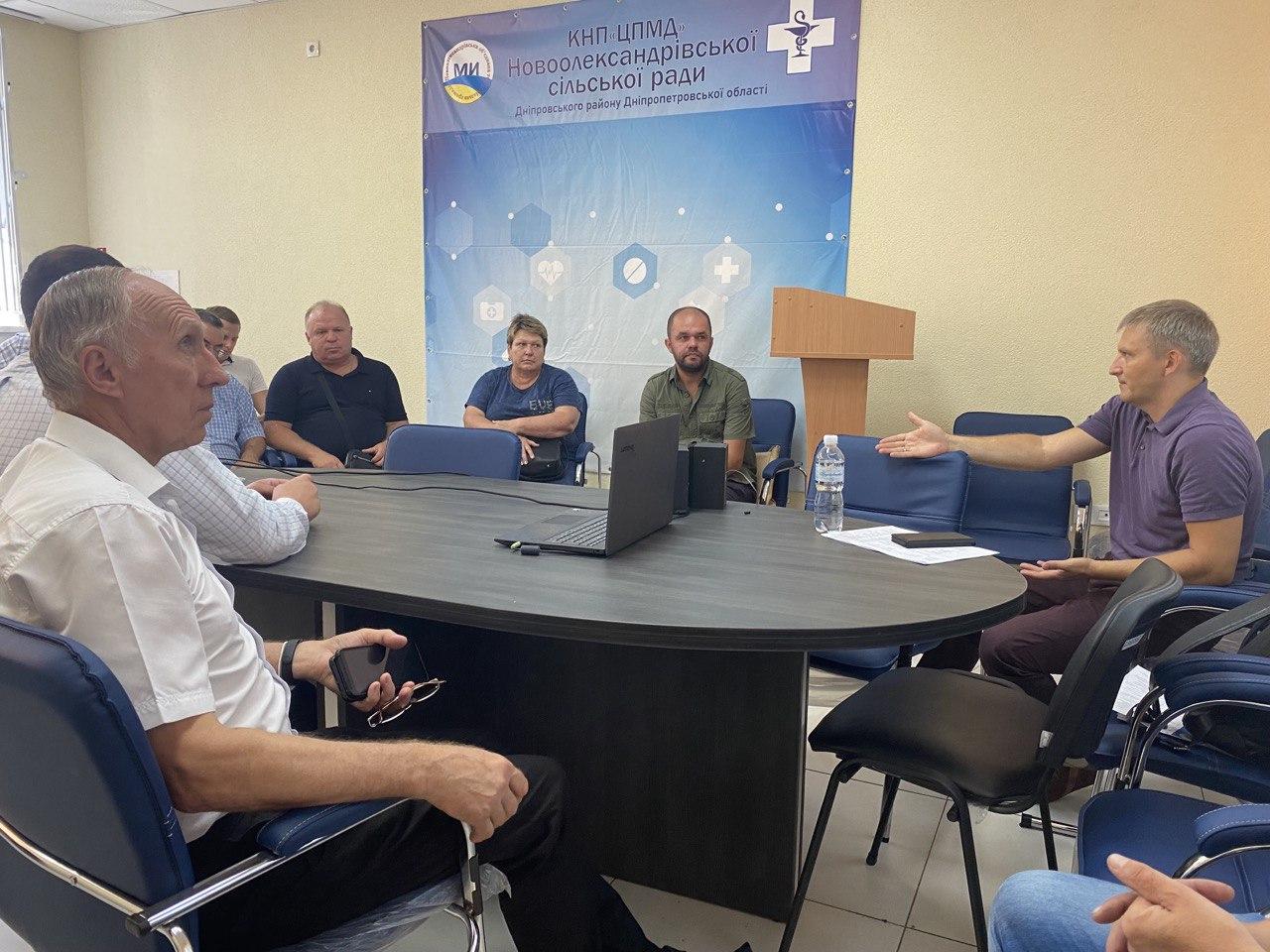Зустріч громад Дніпровського району